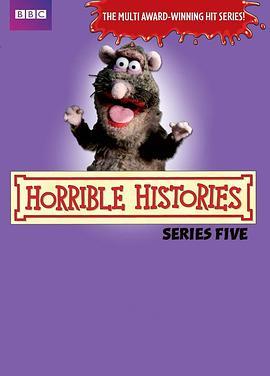 糟糕历史第五季