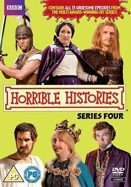 糟糕历史第四季
