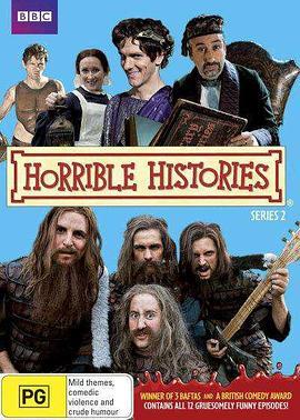 糟糕历史第二季