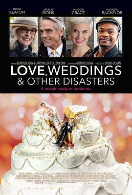 爱情婚礼和其它灾难